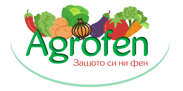 Agrofen - Защото си ни фен